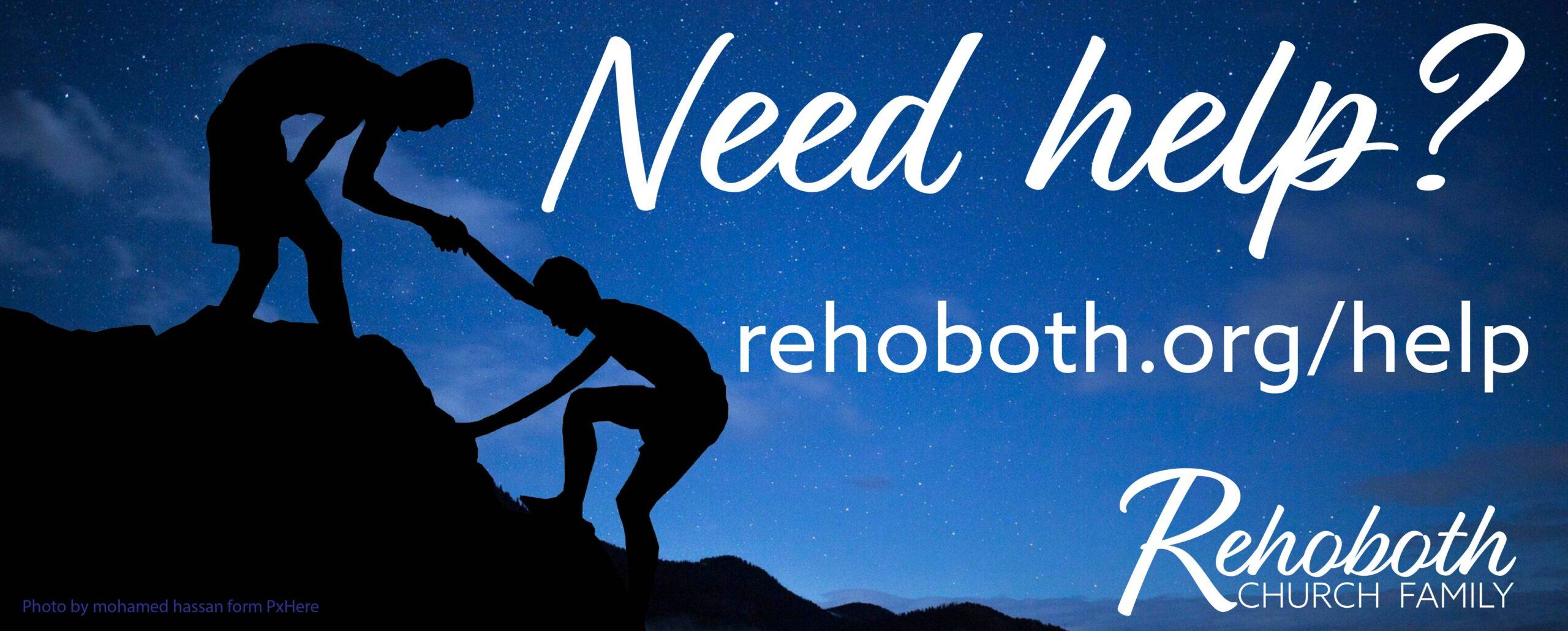 Need Help web banner-01